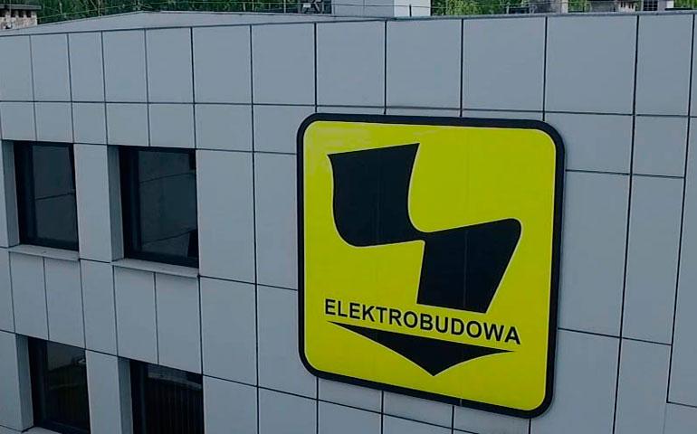 elektrobudowa emituje akcje