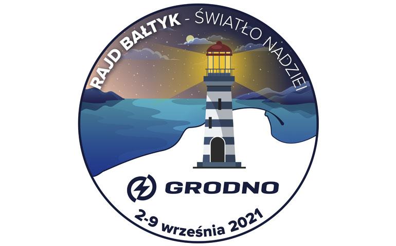Nadchodzi kolejne sportowe wydarzenie w Grodnie